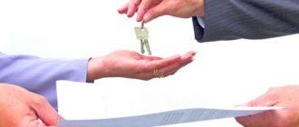 Заключение кредитного договора между заявителем и банком