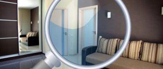 Процедура оценки квартиры для ипотеки