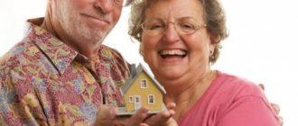 Как получить и оформить налоговый вычет при ипотечном кредитовании