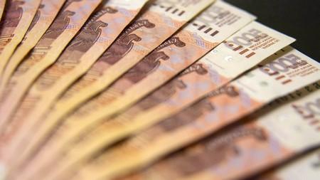 Стоимость процедуры зависит от минимального налога на землю