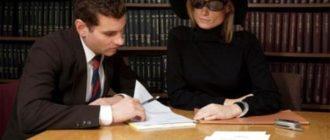 Процедура вступления в наследство по завещанию