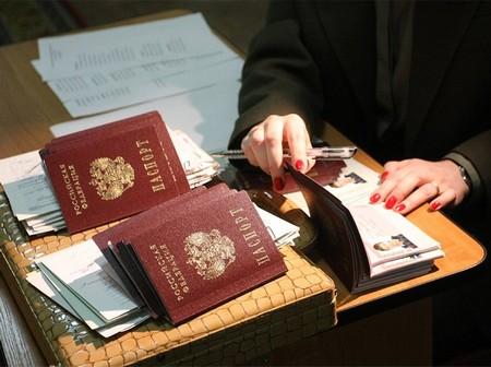 Обязательное наличие гражданства РФ