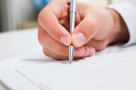 Составление акта согласования