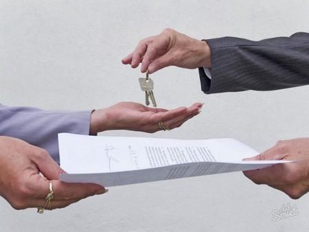 Документы при покупки квартиры